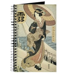 Japanese Woman Journal