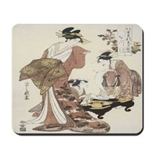 Imperial Lady Mousepad