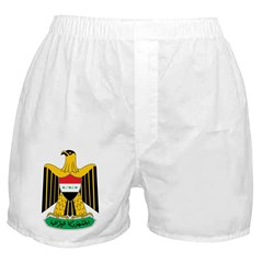 Iraq Coat Of Arms Boxer Shorts