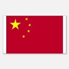 China Rectangle Decal