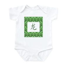 Dragon Kanji (with border) Infant Bodysuit