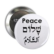 Peace - English, Hebrew, Arab Button