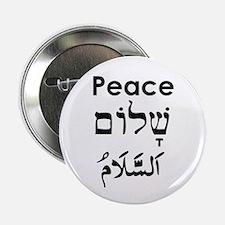 Peace - English, Hebrew, Arab Button