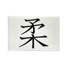 Cute Kanji jujitsu Rectangle Magnet