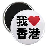 Hong kong Magnets