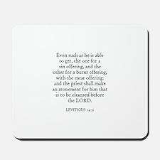 LEVITICUS  14:31 Mousepad