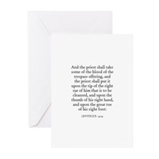 LEVITICUS  14:14 Greeting Cards (Pk of 10)