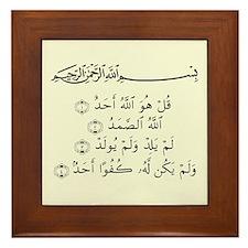Sura Al-Ikhlas Framed Tile