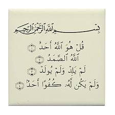Sura Al-Ikhlas Tile Coaster