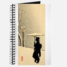 Unique Snowscape Journal