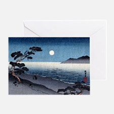 Unique Japanese Greeting Card