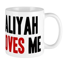 Aliyah loves me Mug