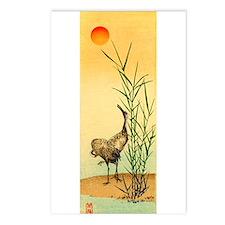 Cute Print Postcards (Package of 8)