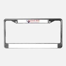 Cute Chinese adoption License Plate Frame