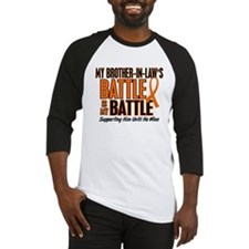 My Battle Too (Brother-In-Law) Orange Baseball Jer