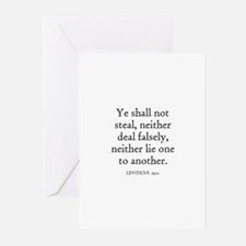 LEVITICUS  19:11 Greeting Cards (Pk of 10)