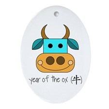 Year of the Ox Ornament (Oval)