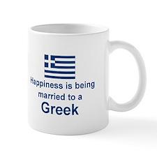 Happily Married To A Greek Mug