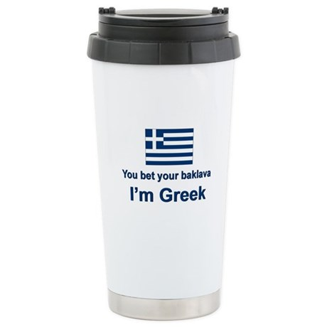 You Bet Your Baklava Stainless Steel Travel Mug