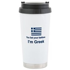 You Bet Your Baklava Travel Mug