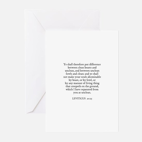LEVITICUS  20:25 Greeting Cards (Pk of 10)