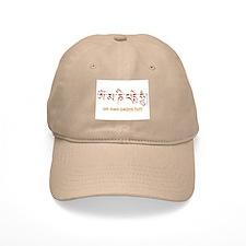 Om Mani Padme Hum Lotus Sutra Baseball Cap