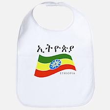 Amharic Ethiopia Bib