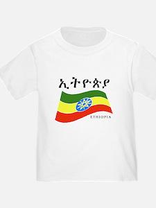 Amharic Ethiopia T