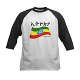 Amharic Baseball Jersey