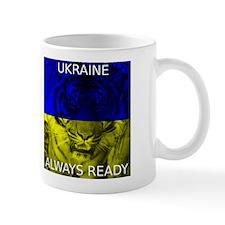 Cute Always ready Mug