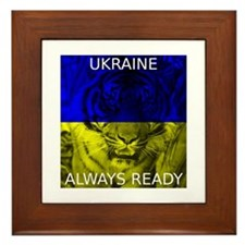Unique Ukrainian Framed Tile