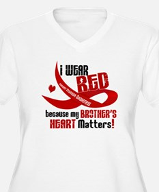 Red For My Brother Heart Disease Shirt T-Shirt