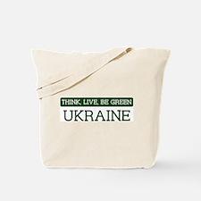 Green UKRAINE Tote Bag