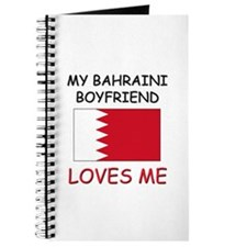 My Bahraini Boyfriend Loves Me Journal