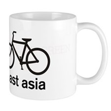 Bike East Asia Small Mug