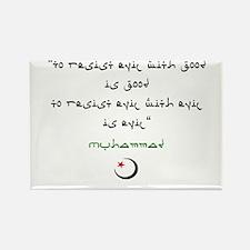 The Wisdom of Islam Rectangle Magnet