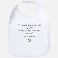 The Wisdom of Islam Bib