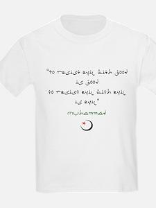 The Wisdom of Islam Kids T-Shirt