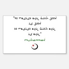 The Wisdom of Islam Rectangle Decal