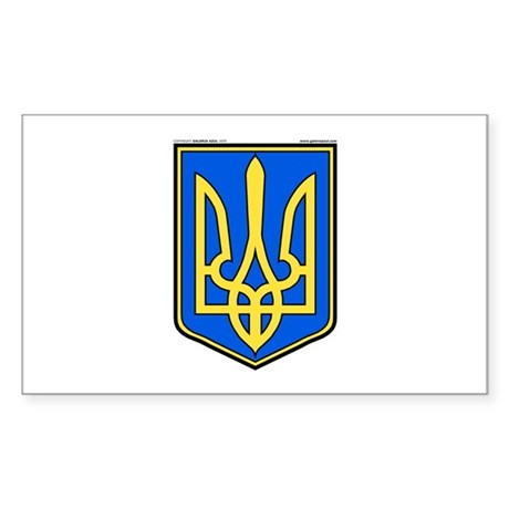 Ukraine: Heraldic Rectangle Sticker