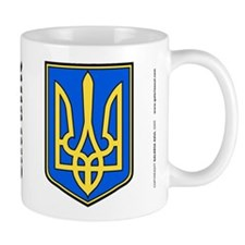Ukraine: Heraldic Mug