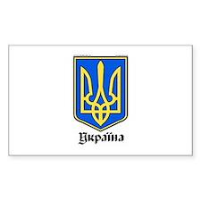 Ukraine: Heraldic Rectangle Decal