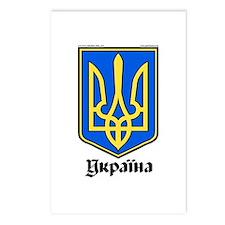 Ukraine: Heraldic Postcards (Package of 8)
