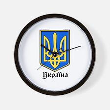 Ukraine: Heraldic Wall Clock