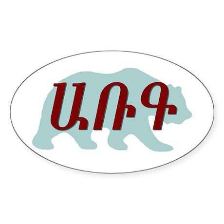 Armenian Bear Oval Sticker