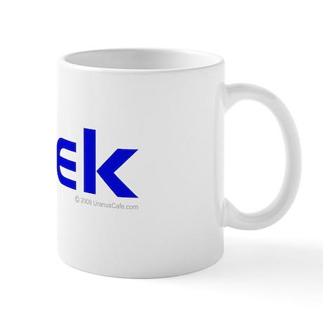 blue neek Mug