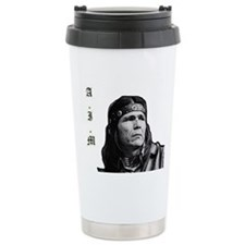 Cute Leader Stainless Steel Travel Mug