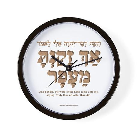 Older than Dirt (Hebrew m) Wall Clock