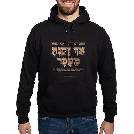 Older than Dirt (Hebrew m) Hoodie (dark)
