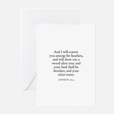 LEVITICUS  26:33 Greeting Cards (Pk of 10)